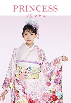 princess プリンセス プリンセススタイルの振袖を着た女性